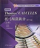 海外优秀数学类教材系列丛书:托马斯微积分(第11版)(上册)(影印版)(英文)