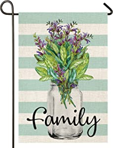 Atenia Floral Vase Garden Porch Flag, Double Sided Garden Outdoor Yard Spring Decorative Floral Flags for Summer Decor (Garden Size - 12.5X18)
