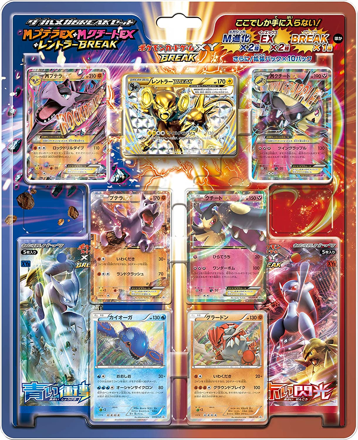 Juego de Cartas de Pokemon XY Doble ruptura Entre Sets Mega ...