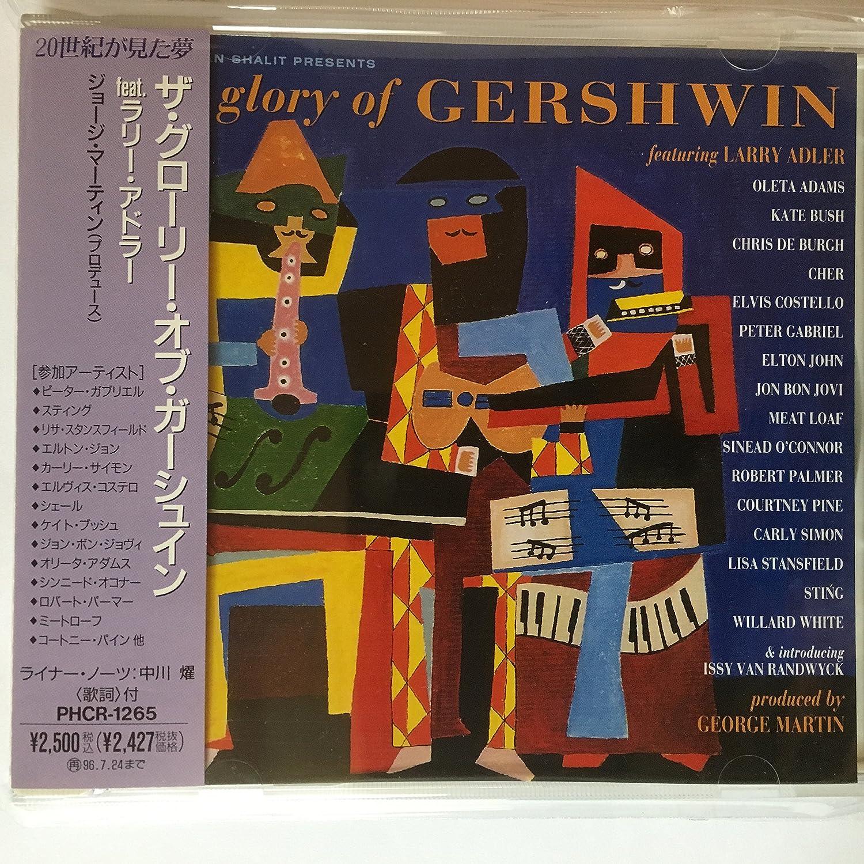 Glory of Gershwin: Various: Amazon.es: Música