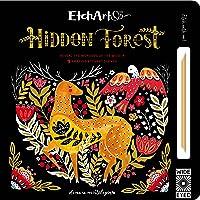 Etchart: Hidden Forest: 1