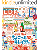 LDK (エル・ディー・ケー) 2020年2月号 [雑誌]