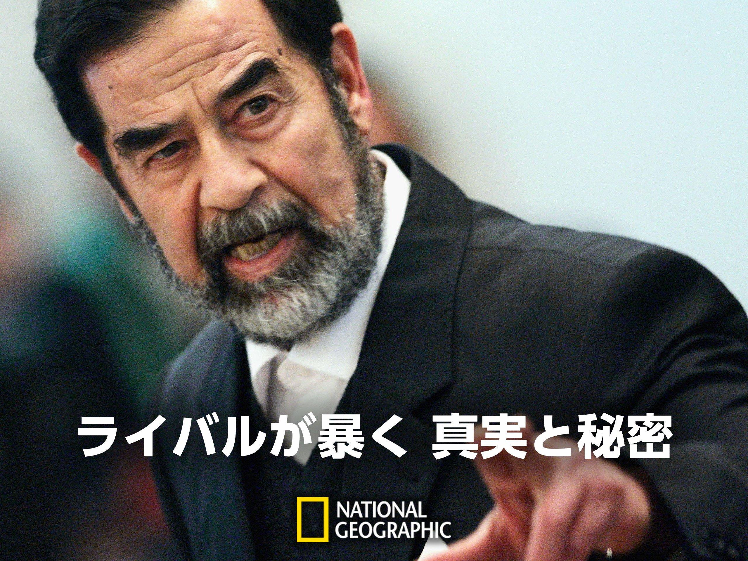 ウラジーミル・アーノルド - Vladimir Arnold - JapaneseClass.jp