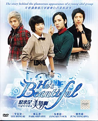 Amazoncom Youre Beautiful Hes Beautiful Korean Drama Dvd With