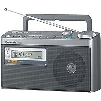 パナソニック FM緊急警報放送対応FM/AM2バンドラジオ RF-U350-S