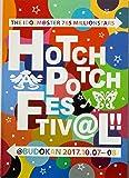 THE IDOLM@STER 765 MILLIONSTARS HOTCHPOTCH FESTIV@L!! 公式パンフレット ハッチポッチフェスティバル