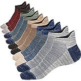 M&Z Mens Low Cut Socks Antiskid Strips Super Comfort Sock(4 Seasons)