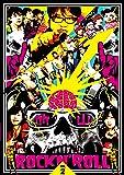 竹山ロックンロール 2 [DVD]