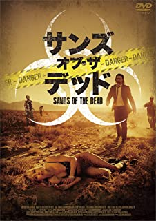 Amazon | サンズ SUN OF THE DEA...