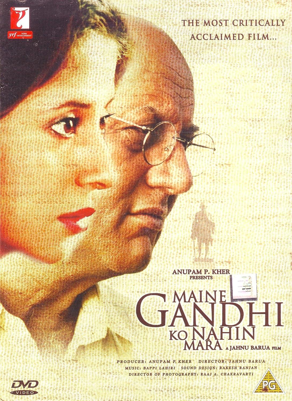 Amazon.com: Main Gandhi Ko Nahin Mara: Waheeda rehman, Urmila Matondkar,  Prem Chopra, Jhanu Barua, Yash Raj: Movies & TV