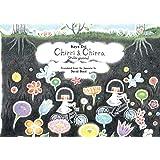 Chirri & Chirra Underground