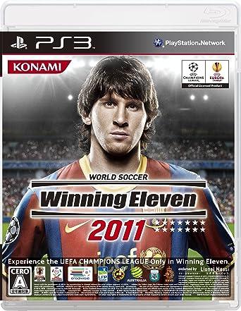 Amazon | ワールドサッカー ウイ...