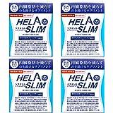 HELASLIM ヘラスリム(180粒入15日分)【4箱セット】【機能性表示食品】【臨床試験済】