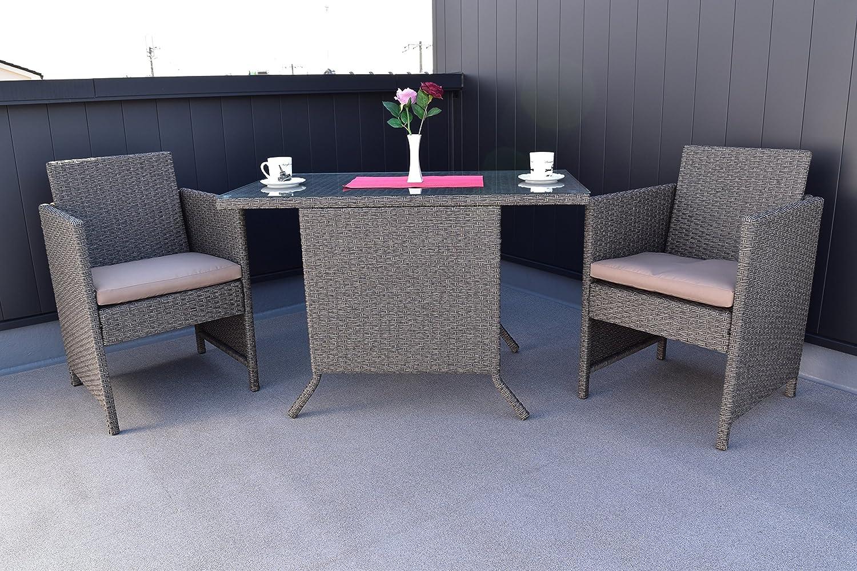 最高級ラタン調ガーデニングテーブルセット 二人掛け コンパクト設計 カフェテリア風おしゃれ家具 (ナチュラル) B06XR7TJVV