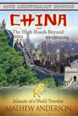 China and the High Roads Beyond: Memoirs of a World Traveler Kindle Edition