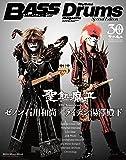 Bass Magazine/Rhythm & Drums Magzine Special Edition 聖飢魔II 30th Anniversary ゼノン石川和尚/ライデン湯沢殿下 (リットーミュージック・ムック)