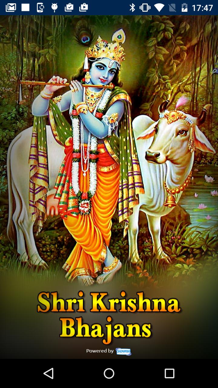 Amazon.com: Shri Krishna Bhajans: Appstore for Android