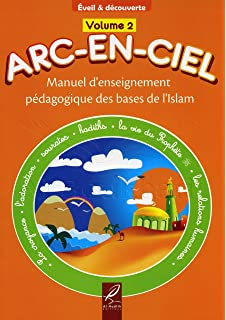 Amazon Fr Arc En Ciel Volume 1 6 A 7 Ans Manuel D