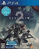 PS4 Destiny 2 【早期購入特典】DLC『エキゾチックウェポン コールドハート+キル自慢のゴースト』