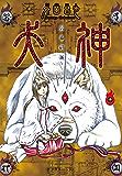 犬神(10) (アフタヌーンコミックス)