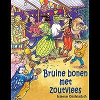 Bruine bonen met zoutvlees (Surinaams Anansi verhaal)