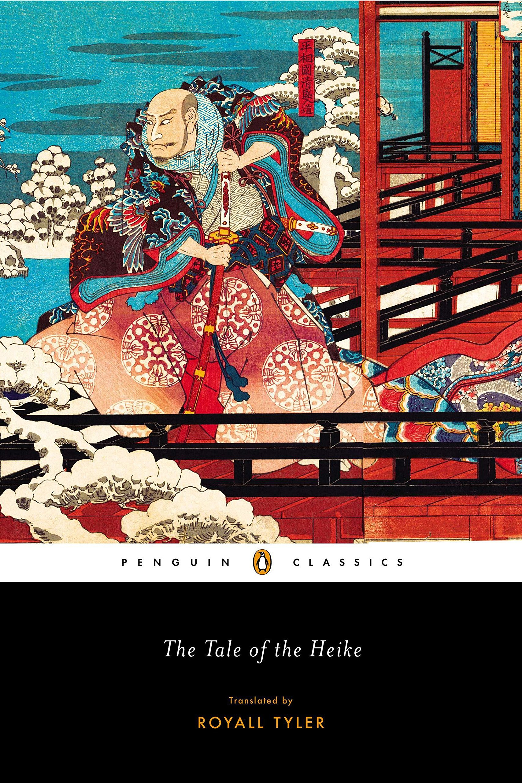 Download The Tale of the Heike (Penguin Classics) PDF