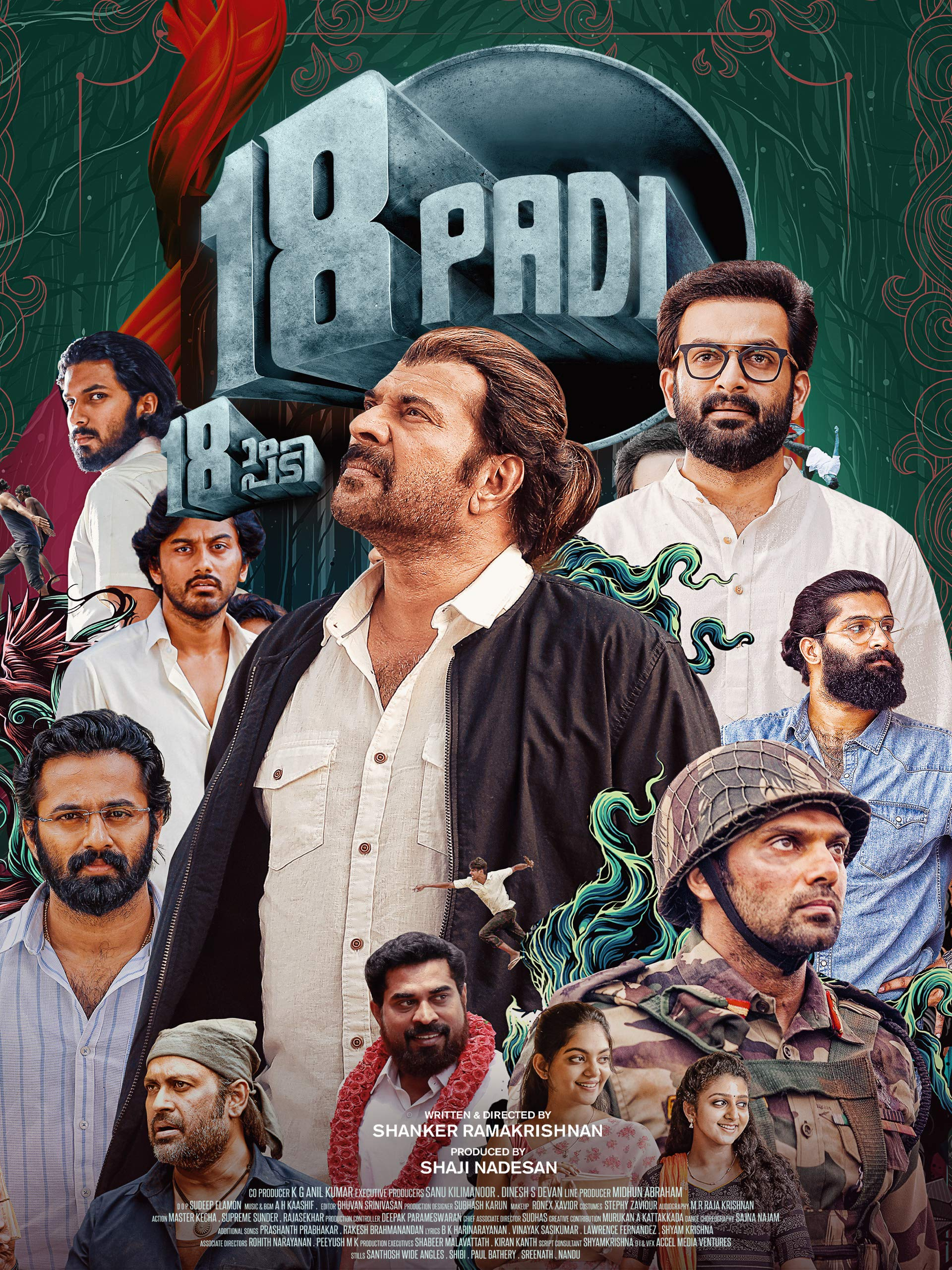 Pathinettam Padi on Amazon Prime Video UK