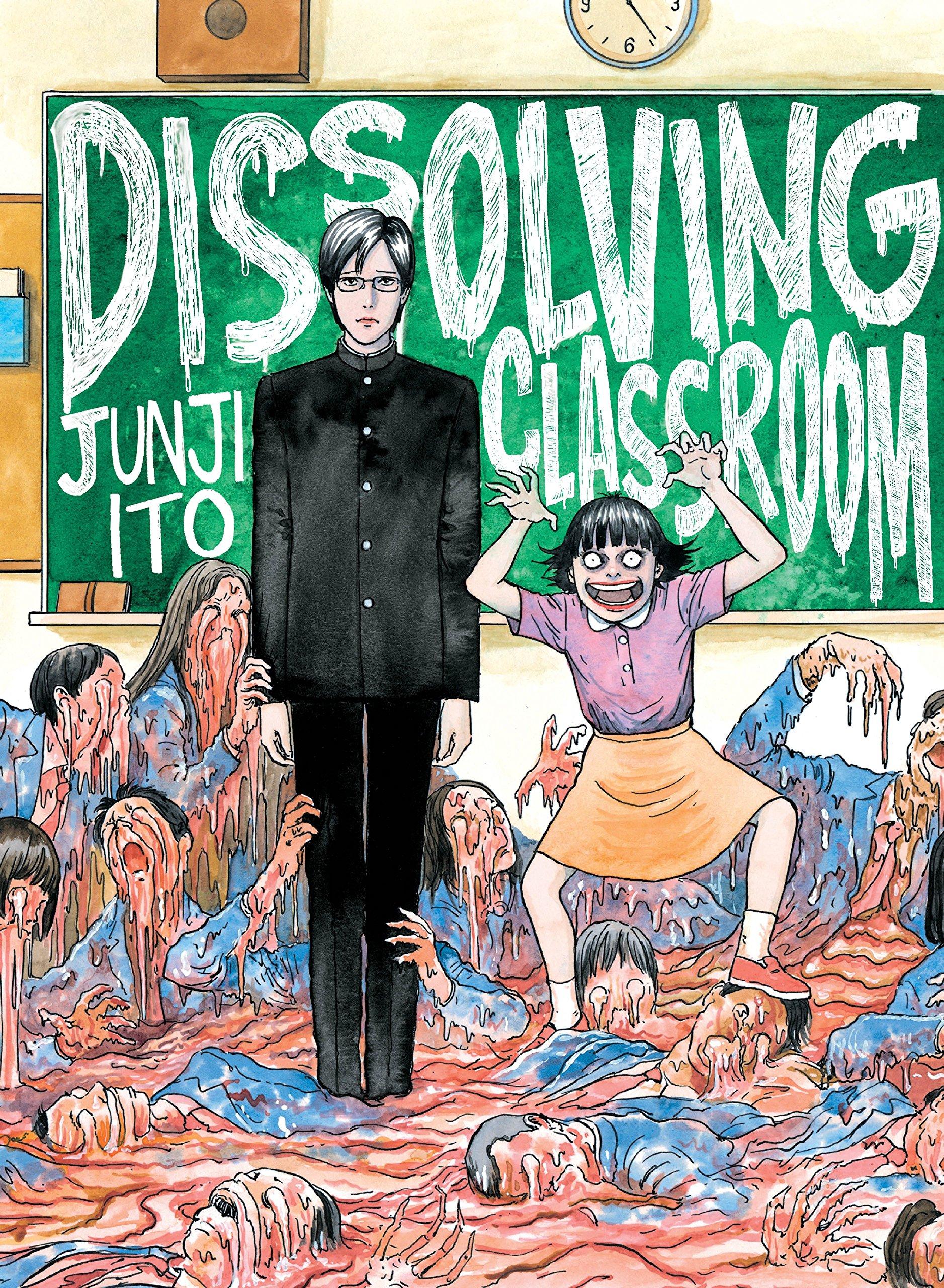 Amazon.com: Dissolving Classroom (9781942993858): Ito, Junji: Books