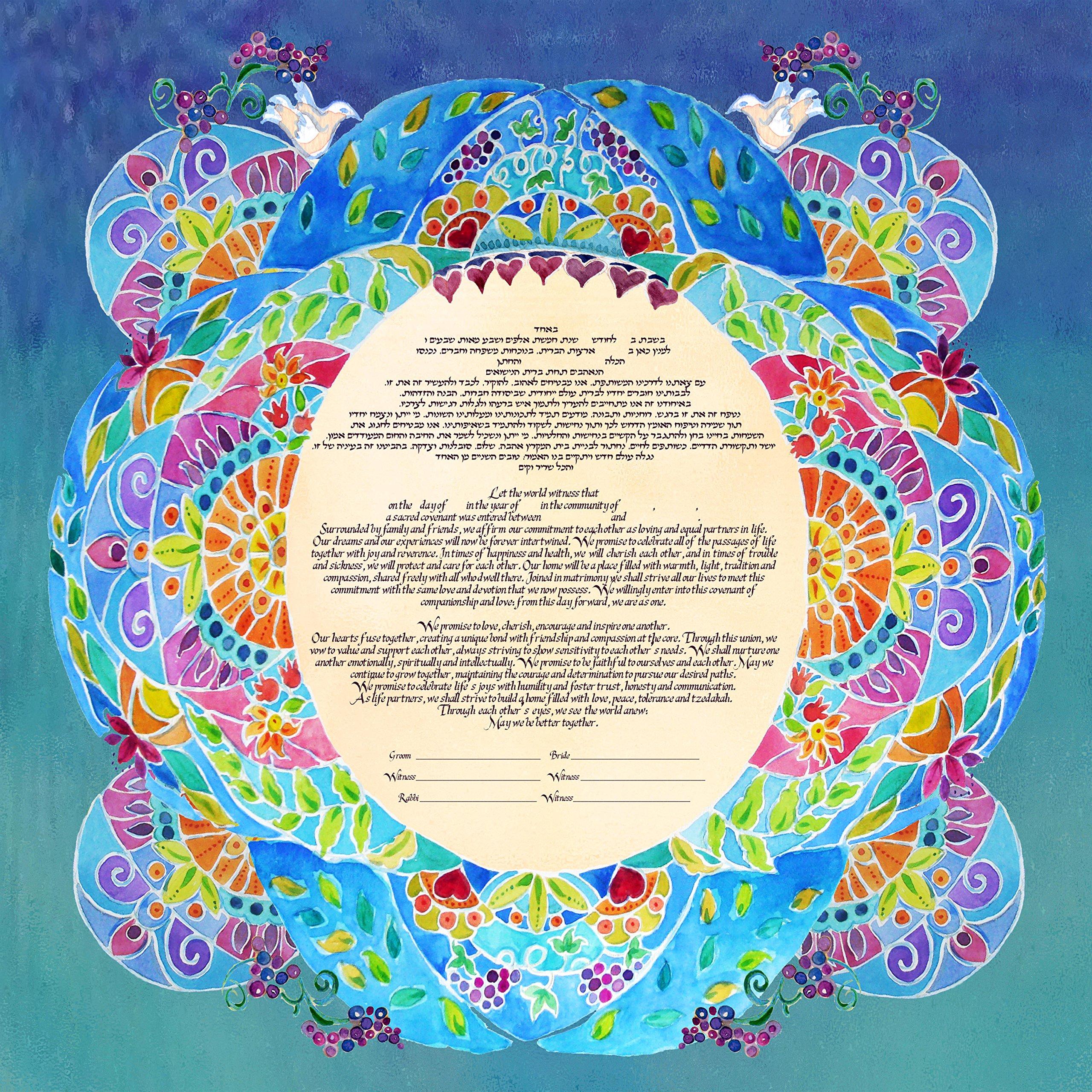 Custom Ketubah - Jewish Wedding Contract - Personalized Ketubah - Jewish Judaica Art - Hebrew English - Hearts Mandala