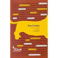 Kaschtanka e outras histórias de Tchékhov