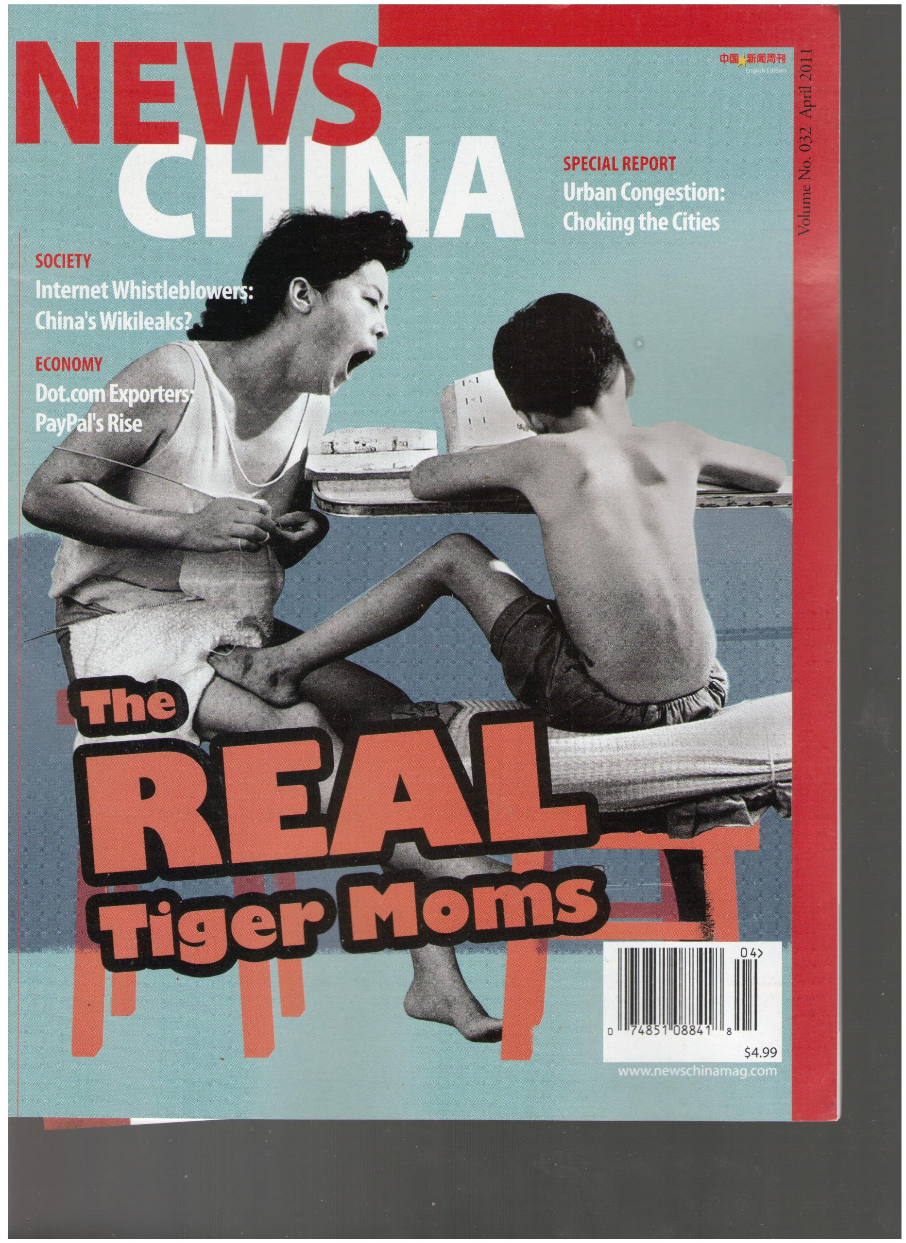 Download News China Magazine (The Real Tiger Moms, April 2011) pdf