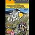 ツール・ド・フランス2017 公式プログラム (ヤエスメディアムック)