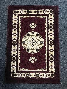 Traditional Doorway Mat Persian Rug Burgundy Design 121 (2 Feet X 3 Feet)