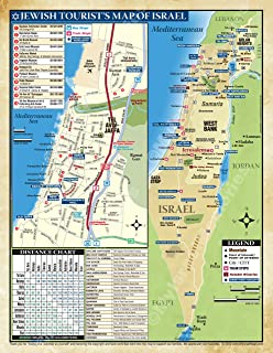 Amazoncom The Israel LAP MAP For The Christian Traveler - Map of israel