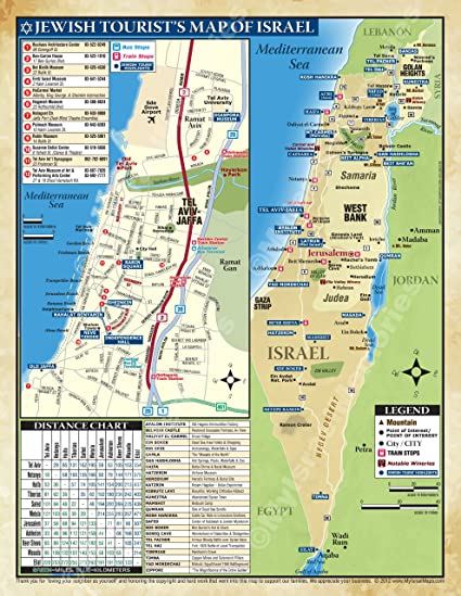 Amazon.com : The Israel LAP MAP for the Jewish Traveler : Office ...