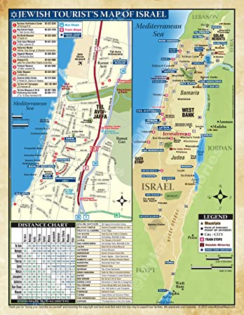 Amazoncom The Israel LAP MAP For The Jewish Traveler Office - Israel map