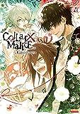 Collar×Malice 公式ビジュアルファンブック (B's LOG COLLECTION)