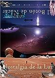 パトリシオ・グスマン監督『光のノスタルジア』『真珠のボタン』DVDツインパック <2枚組>