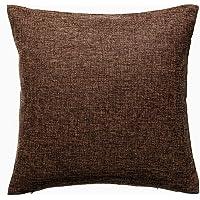 Pillowcase Covers, U'Artlines Slubbed Linen Pillow Case Decorative Cushion Cover Pillowcase for Sofa Pillow Cover