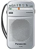 パナソニック AMラジオ シルバー R-P45-S