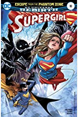Supergirl (2016-) #10 Kindle Edition