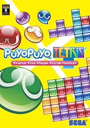Puyo Puyo Tetris -pre-purchase [Online Game Code]