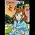 オーイ! とんぼ 第9巻 (ゴルフダイジェストコミックス)