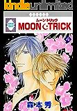 MOON・TRICK(4) (冬水社・いち*ラキコミックス)