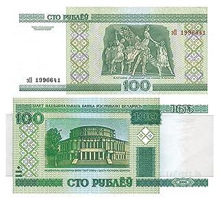 Bielorussia cento rublo banconote emesse dalla Banca centrale della Bielorussia per i collezionisti di banconote / 2000 Bank of Belarus