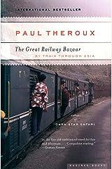 The Great Railway Bazaar Kindle Edition