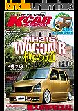 K-CAR (ケーカー) スペシャル 2016年 10月号 [雑誌] KCARスペシャル