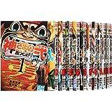 神さまの言うとおり 弐 コミック 1-20巻セット (講談社コミックス)