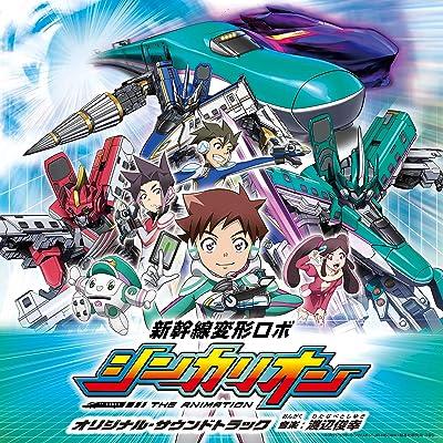 新幹線変形ロボ シンカリオン THE ANIMATION DVD