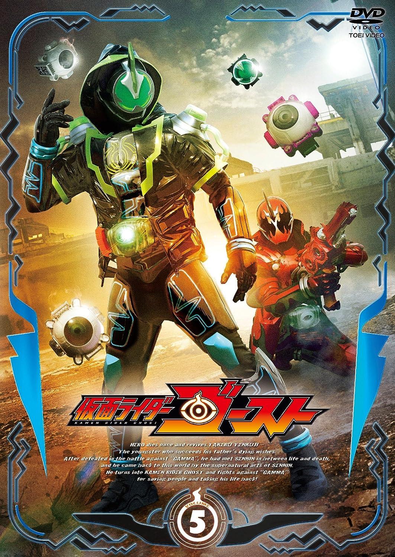 「仮面ライダーゴースト dvd 4」の画像検索結果